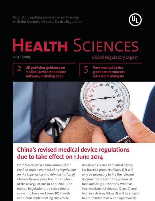 Health Sciences Global Regulatory Digest - Spring 2014 - Issue 10