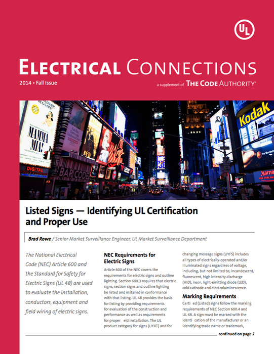 TCA: Electrical Connections, 2014, Fall